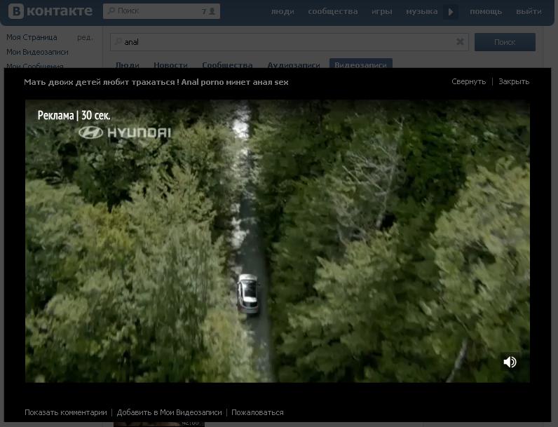 """Открытка к компании: почему видеохостинг Now.ru не выпиливает из VK.com """"anal""""?"""