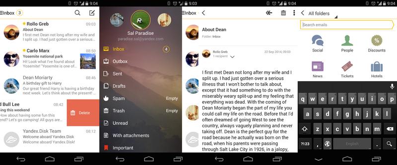 скачать приложение яндекс почта для андроид - фото 6