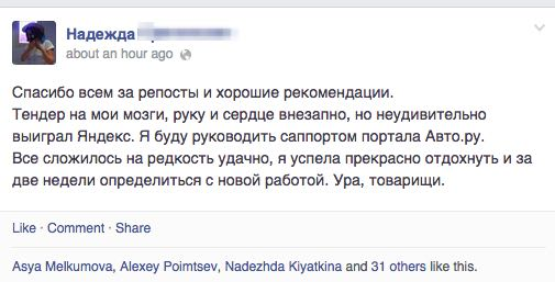 авто ру яндекс: